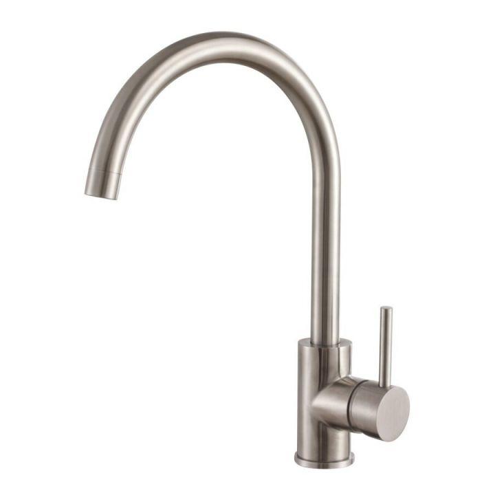 НВ70304-3 Смеситель однорычажный для кухни нержавеющая сталь