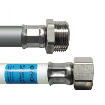 Подводка для воды полимерная 1/2  50см ГШ