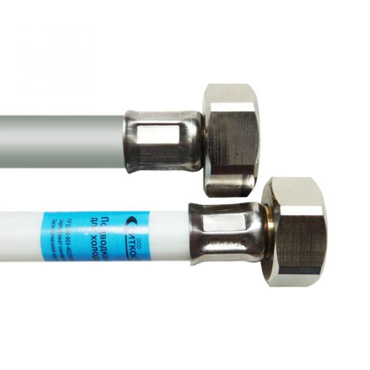 Подводка для воды полимерная 1/2  30см ГГ