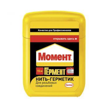 Нить для герметизации Момент Гермент 15м